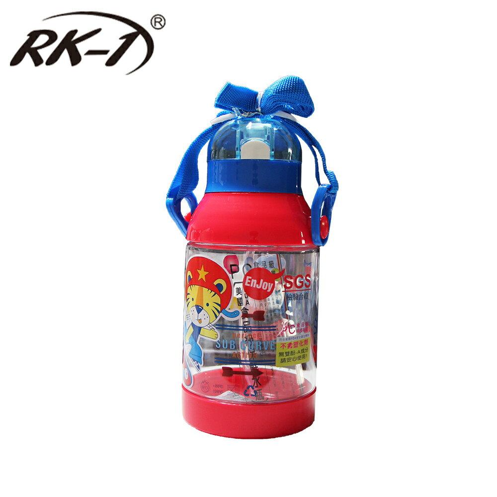 小玩子 RK~1 兒童 卡哇伊  水杯 方便 攜帶 喝水 健康 背帶 800ml RK~1