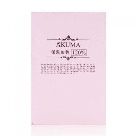 櫻桃飾品:AKUMA瞄Me水漾奇蹟保濕導入膜15片入【櫻桃飾品】【27956】