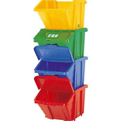 【文具通】HB-4068 資源回收箱單入 A0680291