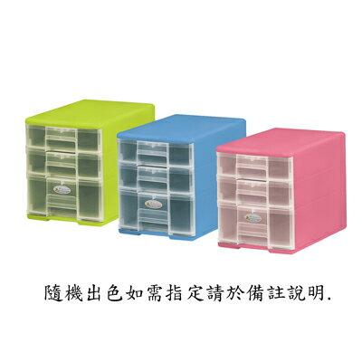 【文具通】SHUTER 樹德 魔法收納力玲瓏盒 B5-PC12 寬18x高21.5x深26c A0680340 A0680340