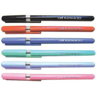 【文具通】PLATINUM 白金 BR-7 原子筆 0.7mm 紅 A1010148