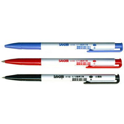 【文具通】聖得A105自動原子筆[紅] A1010953