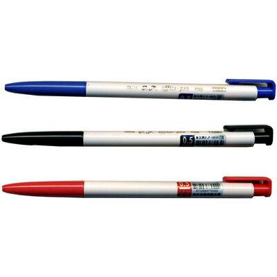 【文具通】TOWO OP-100原子筆0.7[藍] A1011402