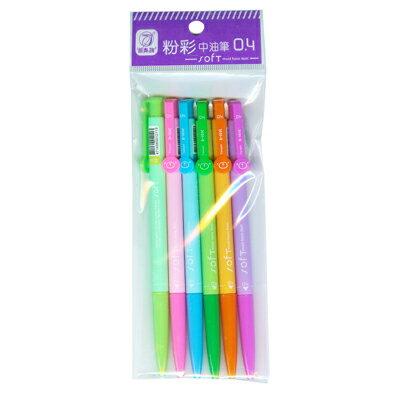 【文具通】TEMPO 節奏 B-103C 0.4粉彩中油筆 6色組 A1011417