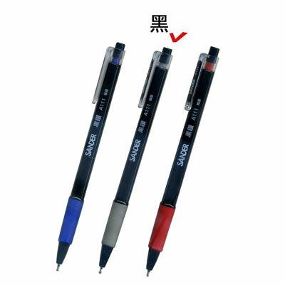 【文具通】SANDER聖得A-111黑鑽自動中油筆原子筆0.7黑A1011672