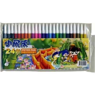 【文具通】彩色筆 24色 細字 此款商品出貨為隨機不可挑圖案 A1020036