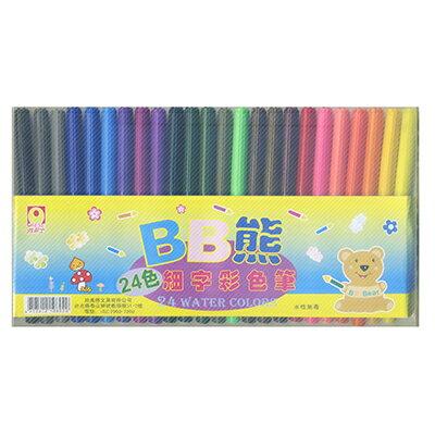 【文具通】OFESE 歐菲士 細字 24色 彩色筆 此款商品出貨為隨機不可挑圖案 A1020344
