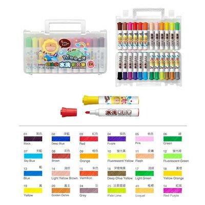 【文具通】雄獅奶油獅皇冠24色可水洗彩色筆 A1020364