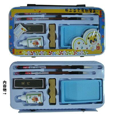文具通OA物流網:【文具通】LAMSAMYICK林三益名品二支裝手提盒毛筆組#250A1080007
