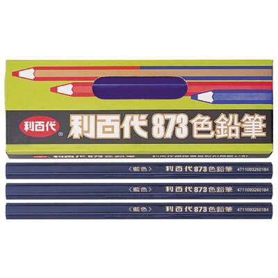 【文具通】Liberty 利百代 873 藍色?色鉛筆 藍 A1230010