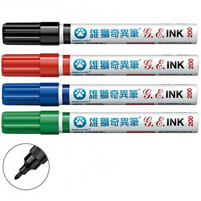 【文具通】SIMBALION 雄獅NO.200 油性奇異筆1.2mm 黑 A1250001