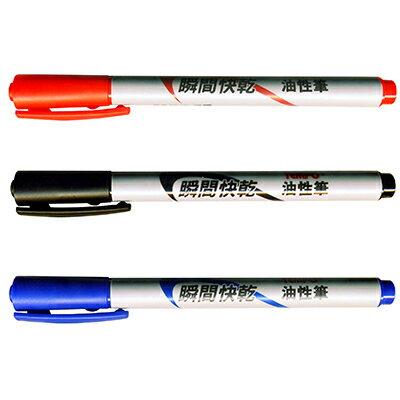 【文具通】節奏CD-100 瞬間快乾油性筆 藍 A1250127