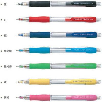 【文具通】PILOT 百樂 H-185 七彩自動鉛筆 0.5 紅 A1280230