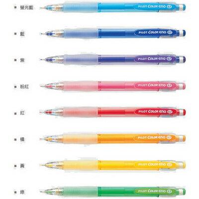 【文具通】PILOT 百樂 HCR-12R 色色筆自動鉛筆 0.7 紫 A1280464
