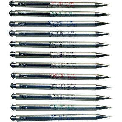 【文具通】YKC YOYO 玉光金屬星座自動鉛筆 P2025 A1280788