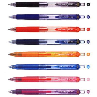 【文具通】UNI 三菱 UMN-138 0.38自動中性筆.紅 A1300854
