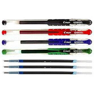 【文具通】PILOT 百樂 BL-BL-WG-38 滑力筆 0.38 藍 A1301542