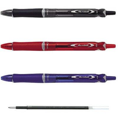 【文具通】PILOT 百樂 BAB-15M 輕油舒寫筆 1.0 黑 A1301607