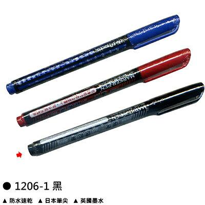 【文具通】SUCCESS 成功 1206環保細字油性速乾筆 黑 A1310015