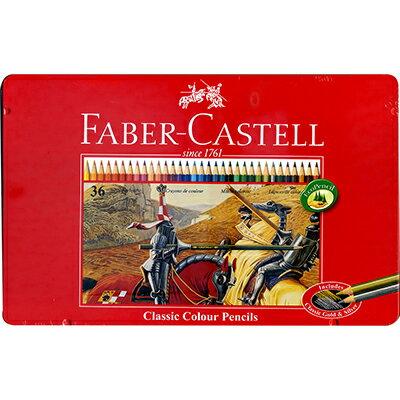 【文具通】FABER進口36色鐵盒色鉛筆紅盒.油性A1340168
