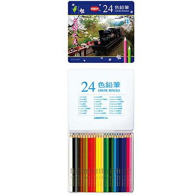~文具通~利百代24色抗菌色鉛筆CC~087 A1340258