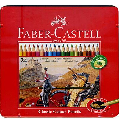 【文具通】FABER進口24色鐵盒色鉛筆 紅盒.油性 A1340271