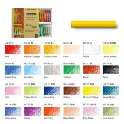 【文具通】SIMBALION 雄獅 專家用油性粉彩24色 POP24/1 A1370003 A1370003