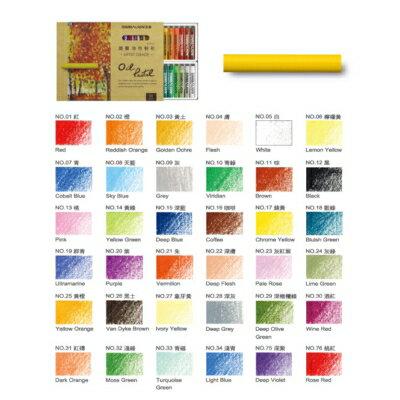 【文具通】SIMBALION 雄獅 36色油性粉彩POP-36/1 A1370004