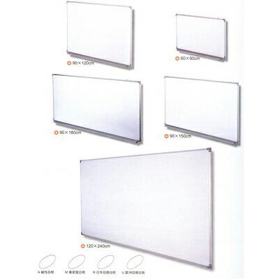 【文具通】群策 A405 磁性鋁框 白板 4x5尺 約120x150cm A2010090