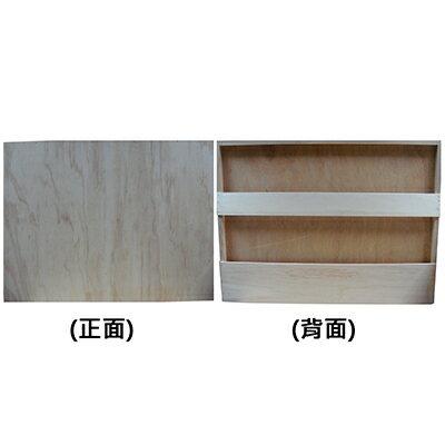 【文具通】4K木製畫板 45x60x2cm A2030001