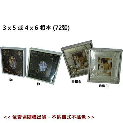 【文具通】《限量精美相簿》CP305S油畫小相簿I14A3020092