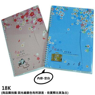 【文具通】Boman 寶美 封面袋18K札記.手繪本M2331 A4060222