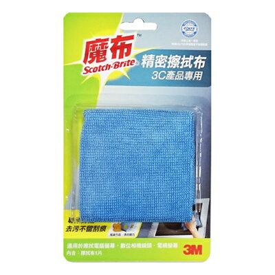 【文具通】3M 魔布系列 擦拭布 9023 16x18cm A7010114