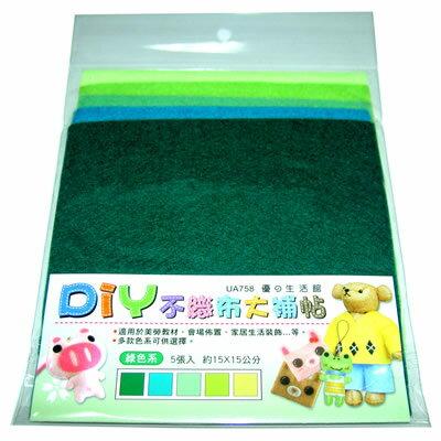 【文具通】EFFORT巨匠DIY不織布UA758綠色系15x15cmA7010099