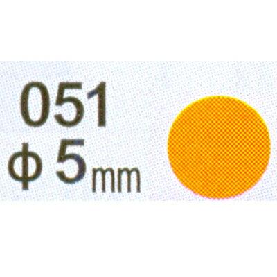 【文具通】Herwood 鶴屋 圓形標籤5mm橙 AS051F