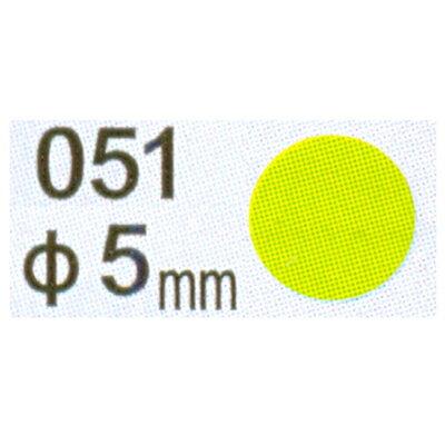 【文具通】Herwood 鶴屋 圓形標籤5mm淺綠 AS051K