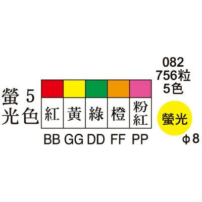 【文具通】Herwood 鶴屋 螢光圓8mm粉紅 AS082P