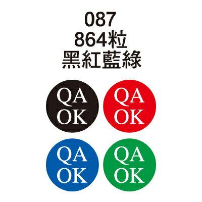 【文具通】Herwood 鶴屋 QA OK 8mm藍底白字 AS087C