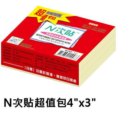 """【文具通】N次貼超值包4""""x3"""" AS61005"""