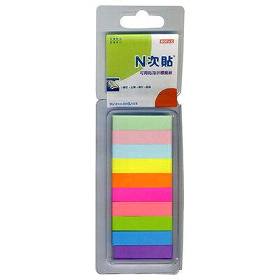 【文具通】螢光粉彩指示標籤(10色)12*50mm AS61415