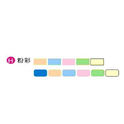 【文具通】Herwood 鶴屋 粉彩厚卡紙(象牙) ASB06