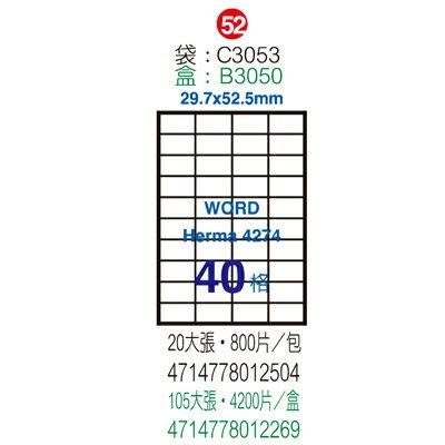 【文具通】A4 40格 噴墨自黏紙 綠29.7x52.5 ASC3053K