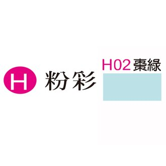 【文具通】H02 粉彩名片紙(棗綠) ASH02