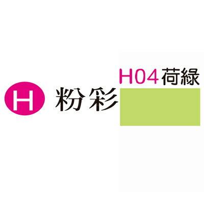 【文具通】H04 粉彩名片紙(淡橙) ASH04