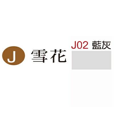 【文具通】J02 雪花名片紙(藍灰) ASJ02
