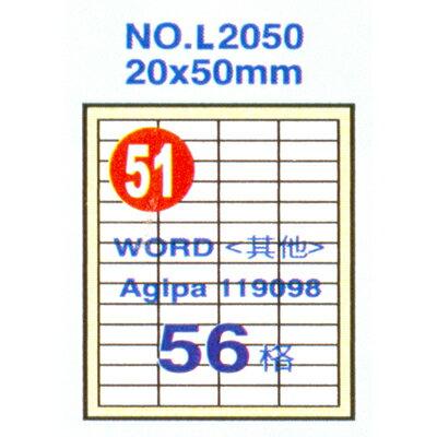 【文具通】鶴屋L2050鐳射噴墨電腦標籤20x50mm ASL2050