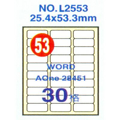 【文具通】Herwood 鶴屋 鐳射噴墨電腦標籤25.4x53.3mm ASL2553