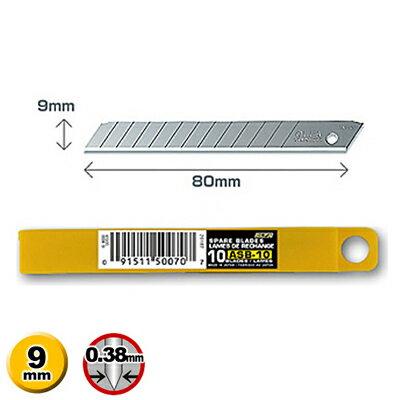 【文具通】OLFA 小型美工刀片 ASB-10 (10片裝) B4010028