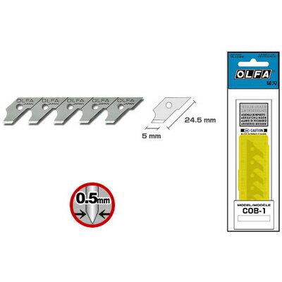 【文具通】OLFA CMP-1 圓規刀刀片 COB-1(15片入) B4010048