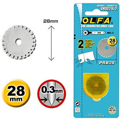 【文具通】OLFA 虛線刀刀片 PRB28-2 替刃 使用於28m/m虛線刀PRC-3使用之刀片,2片/包 B4010168